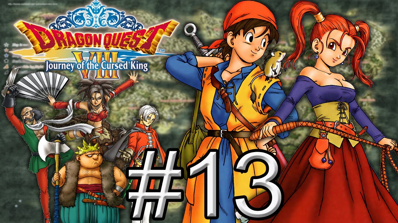 dragon quest 8 3ds pic guide 13
