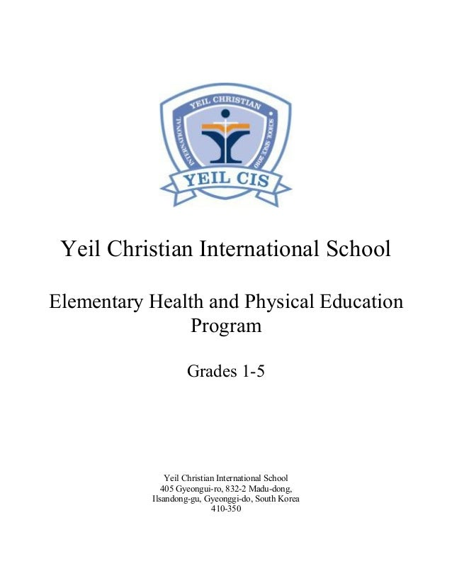 curriculum guide in physical education 2016
